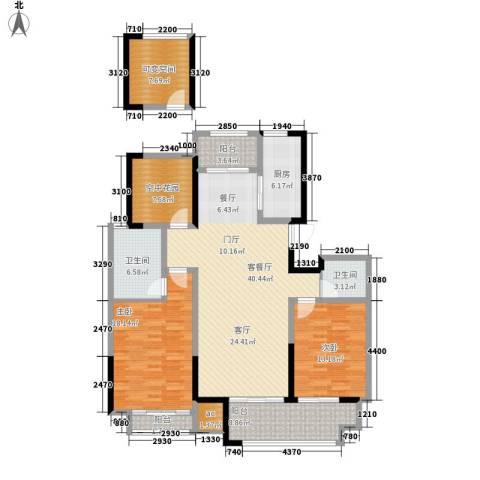 紫金城2室1厅2卫1厨137.00㎡户型图