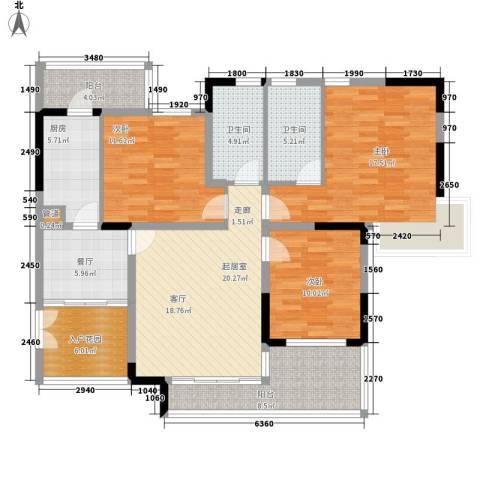 湘麓国际3室1厅2卫1厨117.00㎡户型图