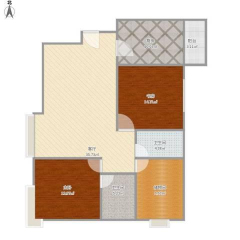 沈阳恒大绿洲2室1厅2卫1厨130.00㎡户型图