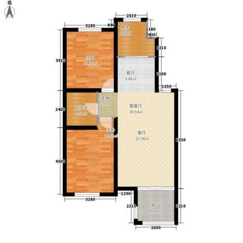 雄海花园2室1厅1卫1厨79.00㎡户型图