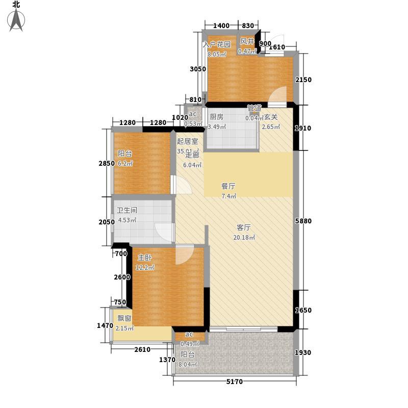 泛海城市广场86.00㎡泛海拉菲花园2期A型1+户型2室2厅