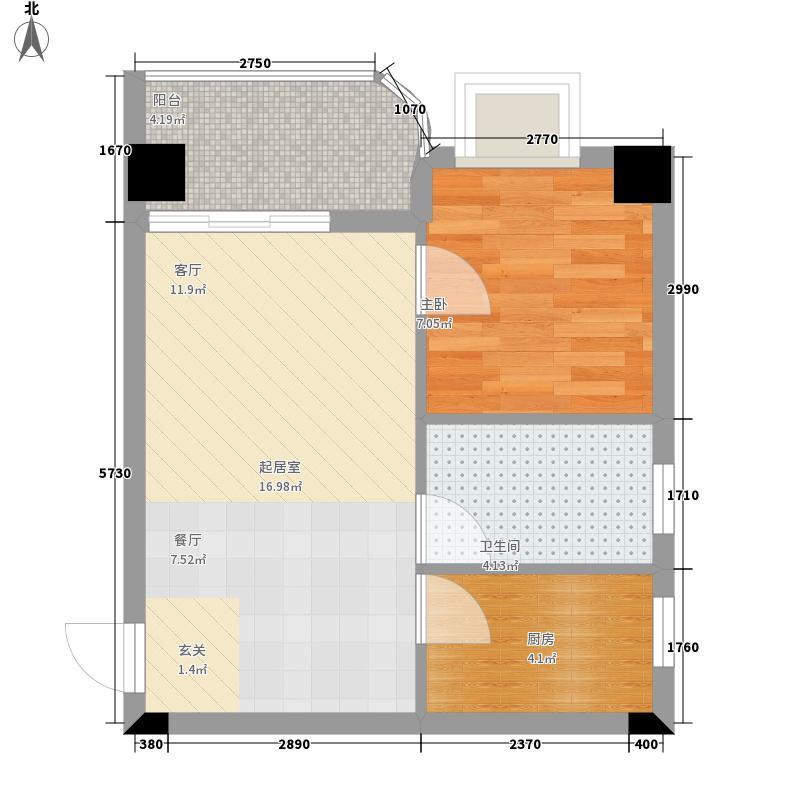 宏康小筑42.00㎡A02、A06户型1室2厅