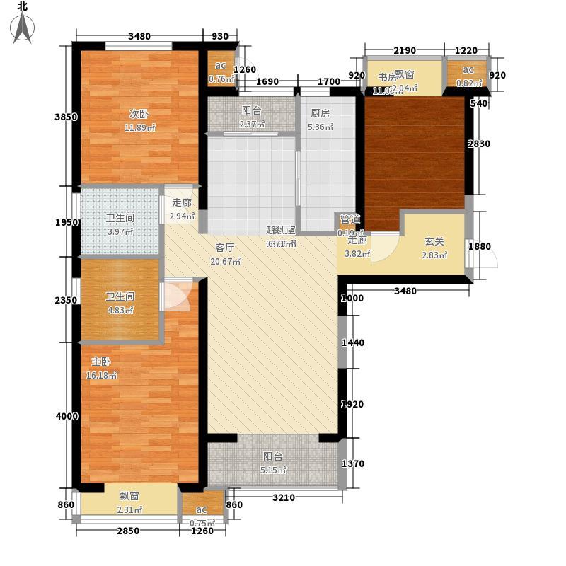 万科蓝山133.00㎡C户型3室2厅