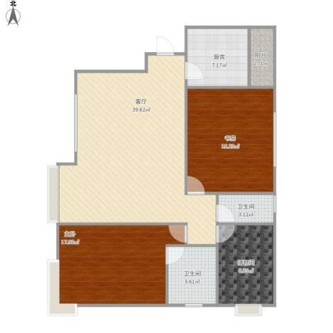 沈阳恒大绿洲2室1厅2卫1厨138.00㎡户型图