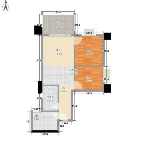 赛拉维2室0厅1卫1厨71.00㎡户型图