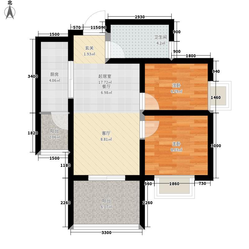 湄公河畔65.93㎡E1户型2室2厅