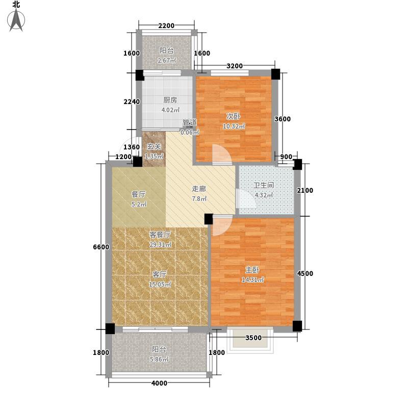 南宁奥园83.03㎡5B户型2室2厅