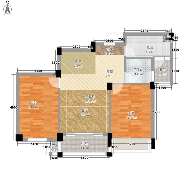 南宁奥园95.98㎡悉尼组团3号楼E户型2室2厅