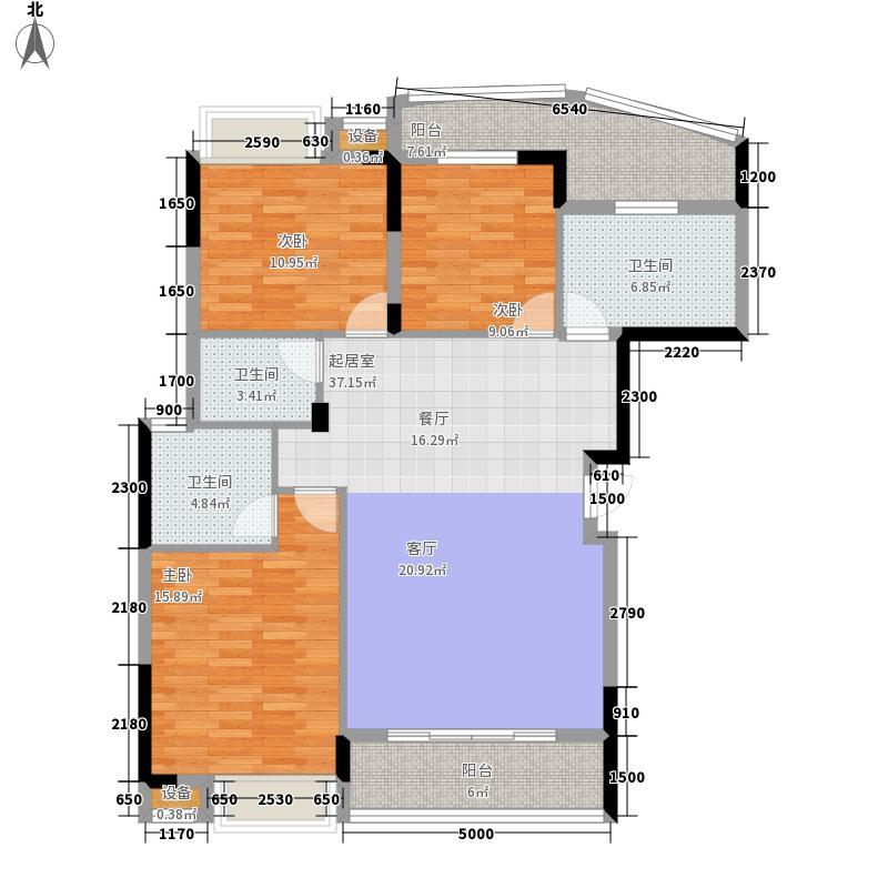 华展华园123.54㎡华展・华园24#A3户型