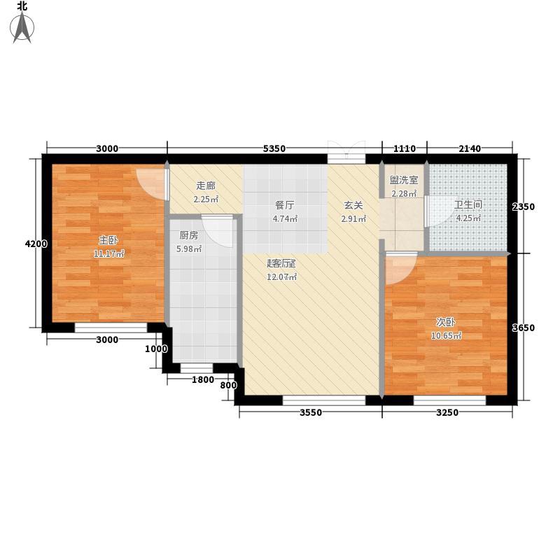 小东门二航设计院宿舍户型