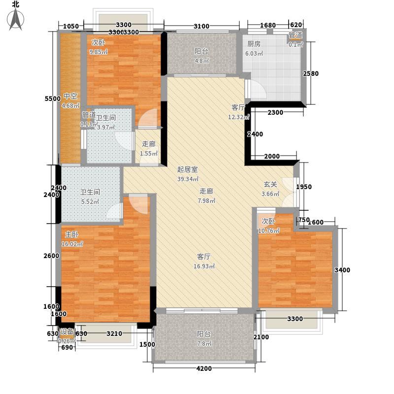 华发四季138.00㎡G+双阳台户型3室2厅