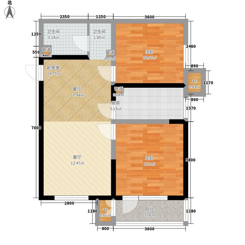 天物未来城91.09㎡高层1、4号楼标准层B户型2室2厅