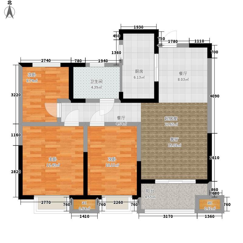 龙湖·九里香醍86.00㎡E2户型3室2厅
