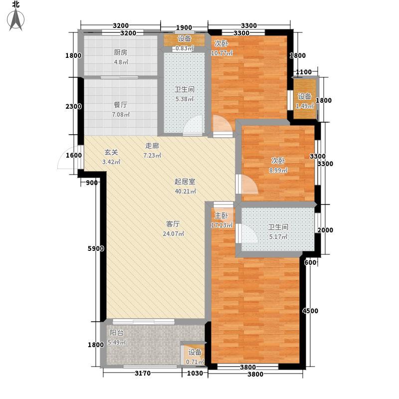 广厦财富中心139.00㎡3#5#8#D1户型3室2厅