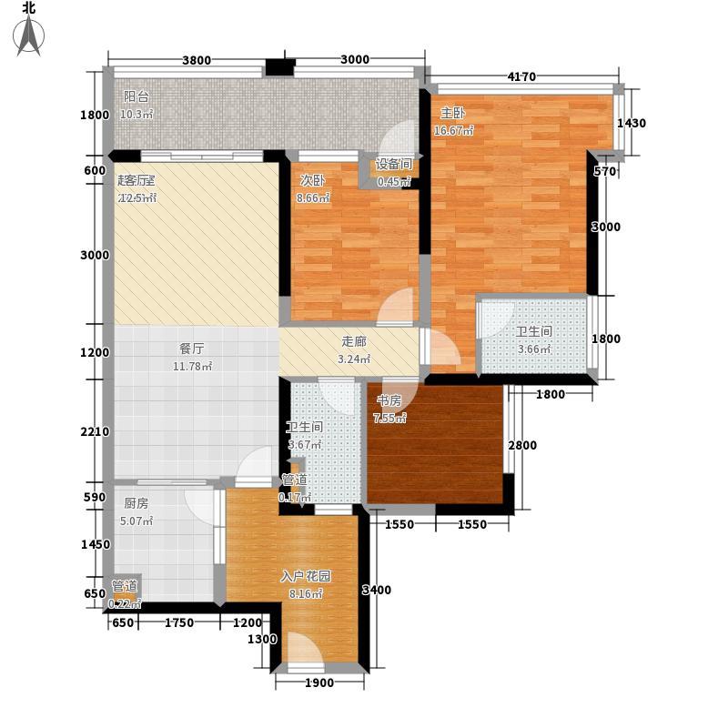 中德英伦联邦83.00㎡一期A户型3室2厅