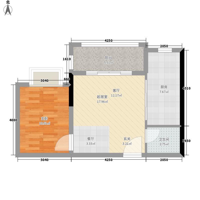 中华坊51.83㎡高层公寓2-18层A户型