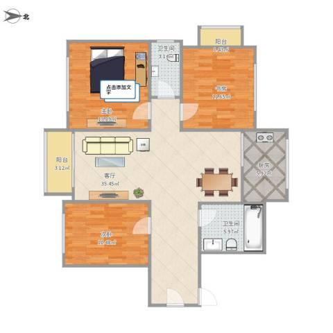 江南新家园3室1厅2卫1厨123.00㎡户型图
