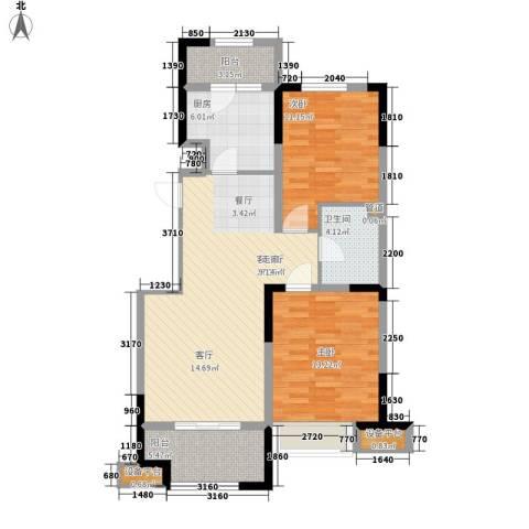 中海紫御东郡2室1厅1卫1厨89.00㎡户型图