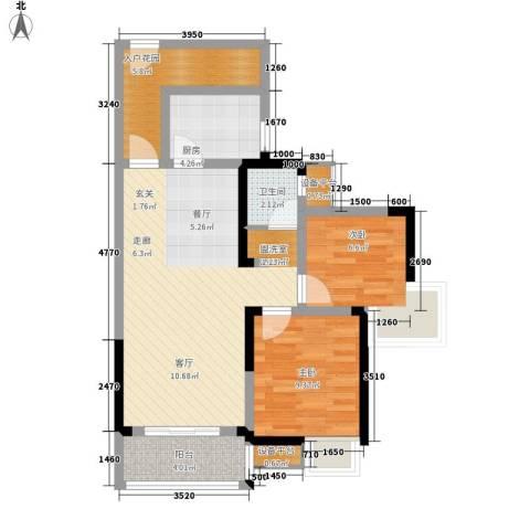 高鑫巴比伦花园2室1厅1卫1厨87.00㎡户型图
