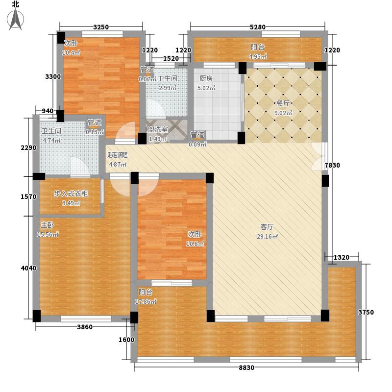 绿都万和城138.85㎡电梯洋房H3户型