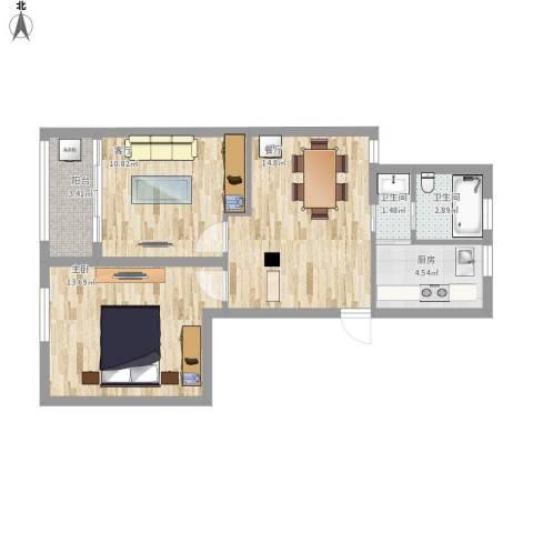 友谊二村1室2厅2卫1厨74.00㎡户型图