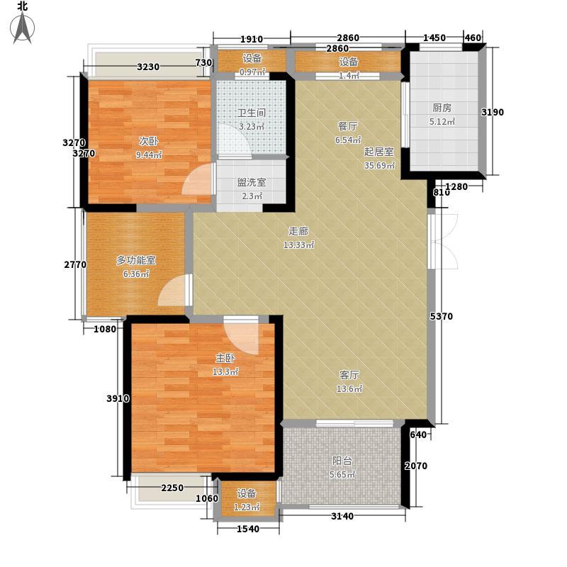 艾菲国际93.00㎡一期1#、4#楼标准C1户型