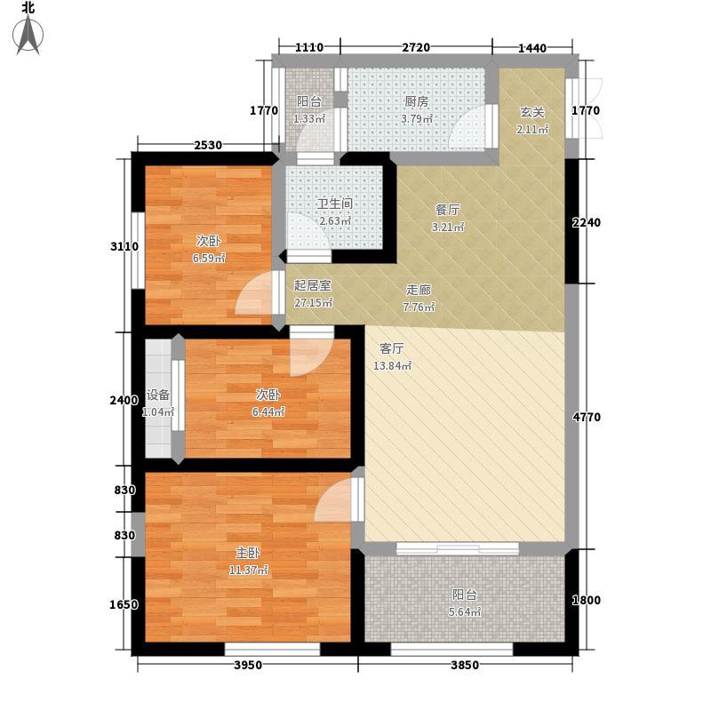 尚源郦城87.73㎡·枫桦园A4户型3室2厅
