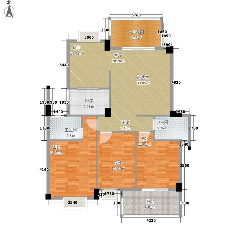 君临荔江8号楼B户型3室2厅2卫