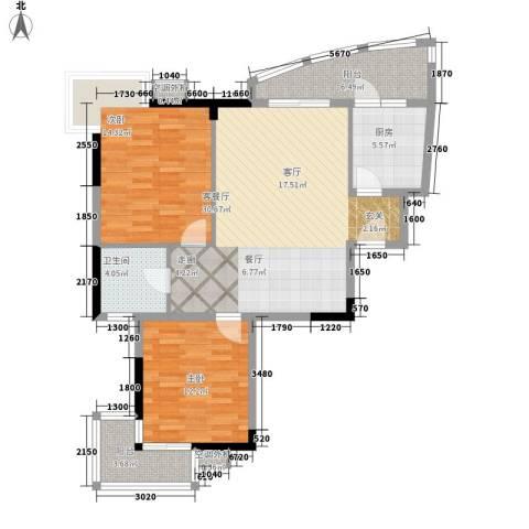 紫金银座2室1厅1卫1厨98.00㎡户型图