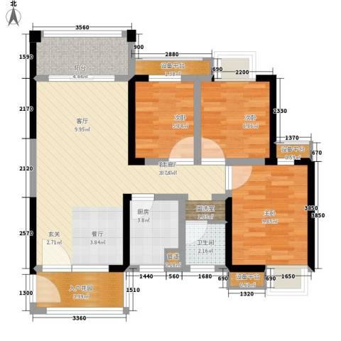 高鑫巴比伦花园3室1厅1卫1厨90.00㎡户型图