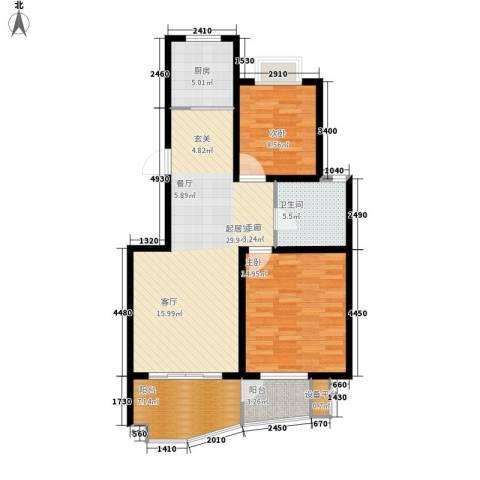 中南・麒麟锦城2室0厅1卫1厨98.00㎡户型图