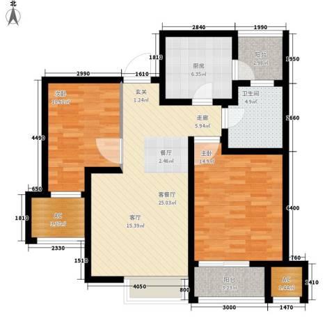 宁西公寓2室1厅1卫1厨106.00㎡户型图