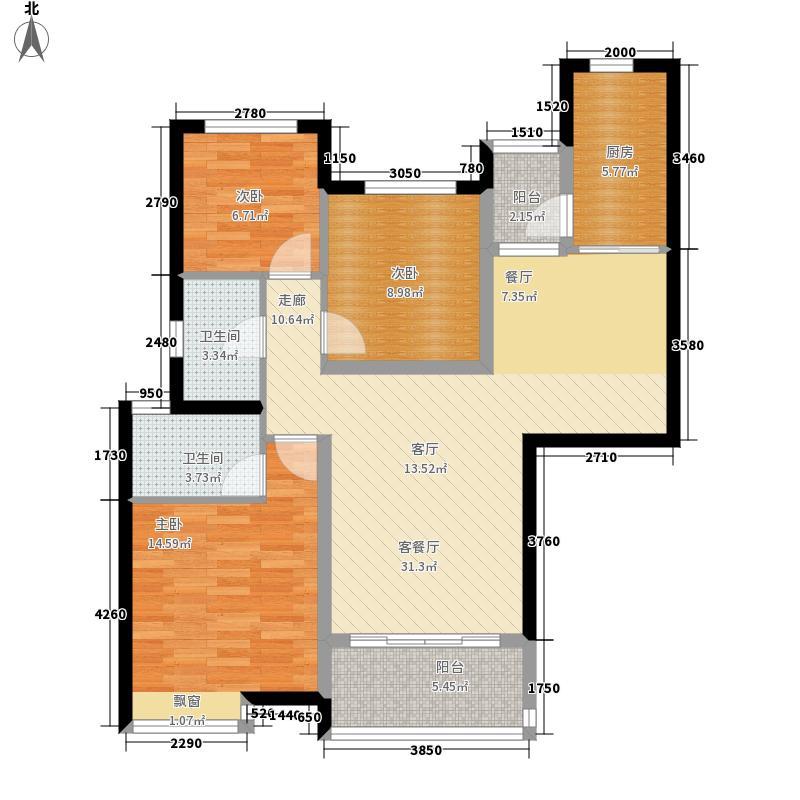 恒大绿洲129.98㎡户型3室2厅