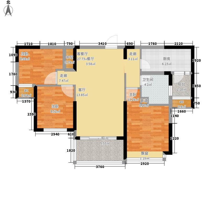 恒大绿洲112.54㎡户型3室2厅
