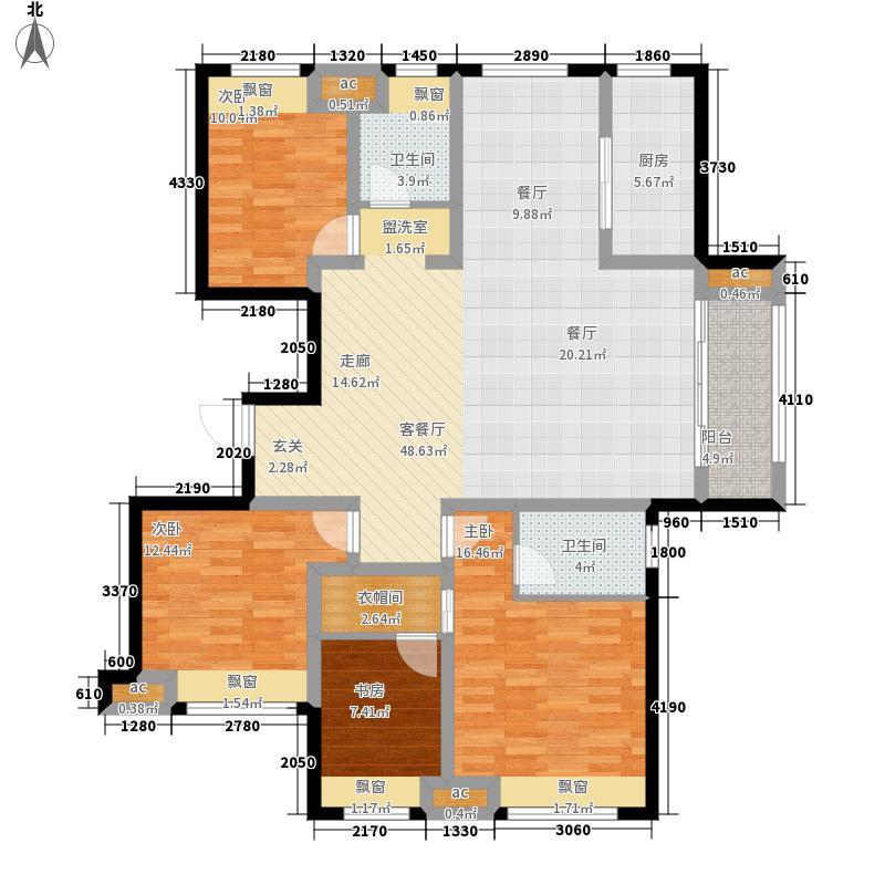 中国铁建国际城163.00㎡5#楼I户型4室2厅