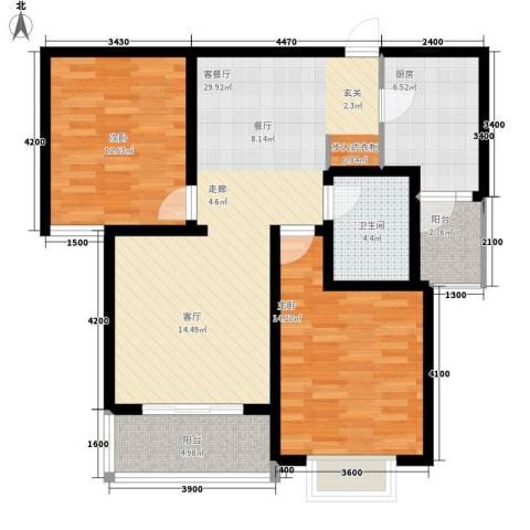 金花园2室1厅1卫1厨105.00㎡户型图