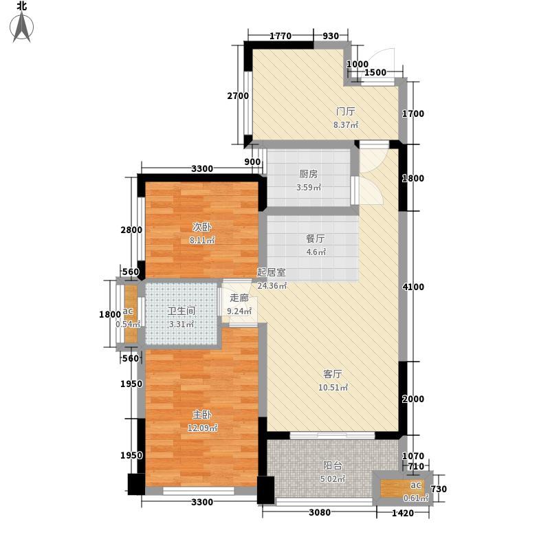 家和院79.00㎡户型2室1厅