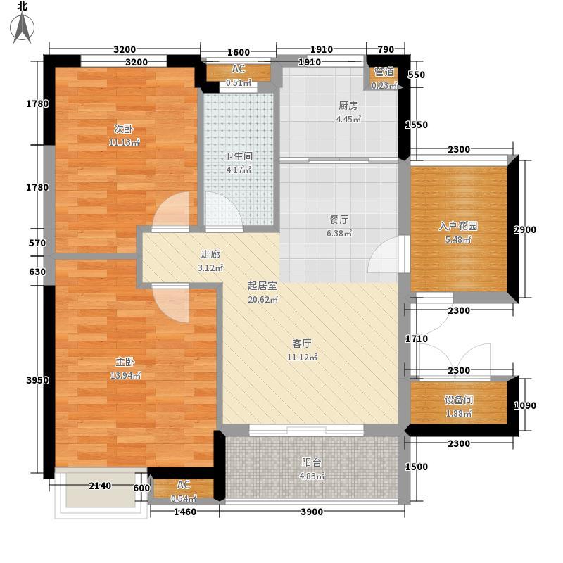 融科香山国际86.91㎡2面积8691m户型