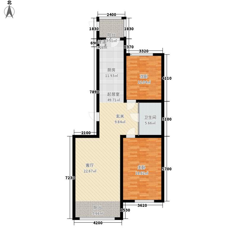 远大中央公园3#楼使用面积8057+户型2室1厅