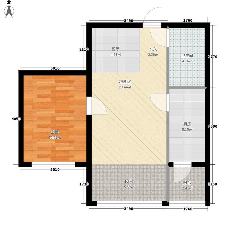 远大中央公园使用面积4579+户型2室2厅