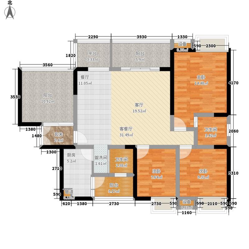 钱隆天下132.13㎡4、5号楼4-A'户面积13213m户型