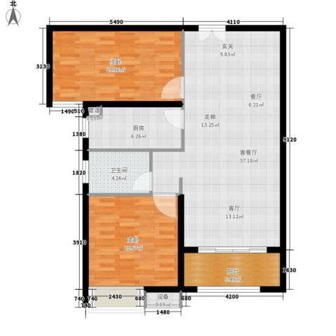 茗美花园2室1厅1卫1厨93.00㎡户型图