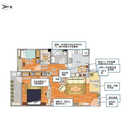 怡景丽苑2室1厅1卫1厨102.00㎡户型图