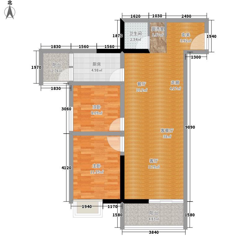 首领公馆83.58㎡B2双阳台户型2室2厅