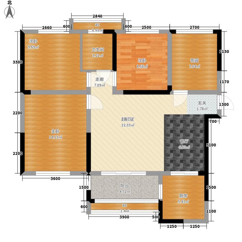 家和院98.86㎡户型3室2厅