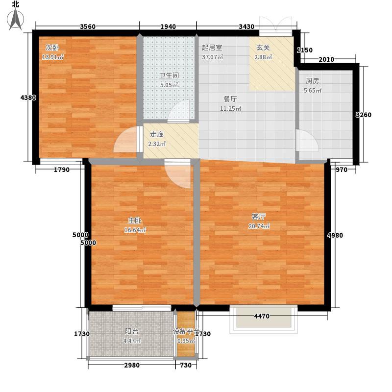 尚品雅筑92.92㎡A-22-2-1面积9292m户型