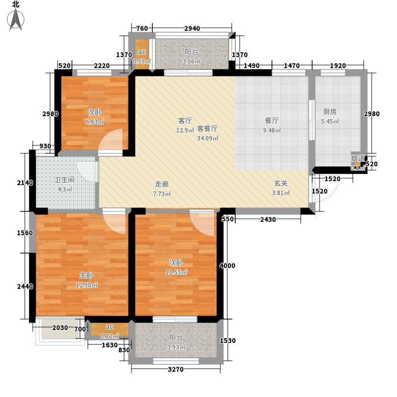 幸福湾113.56㎡3号楼C1户型3室2厅