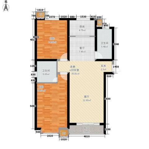 外贸粮油宿舍2室0厅2卫1厨98.00㎡户型图