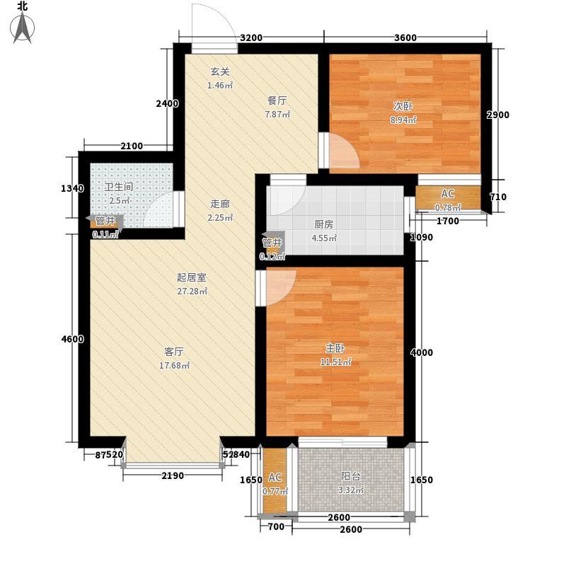 天地荣域5#、6#号楼2-11户型