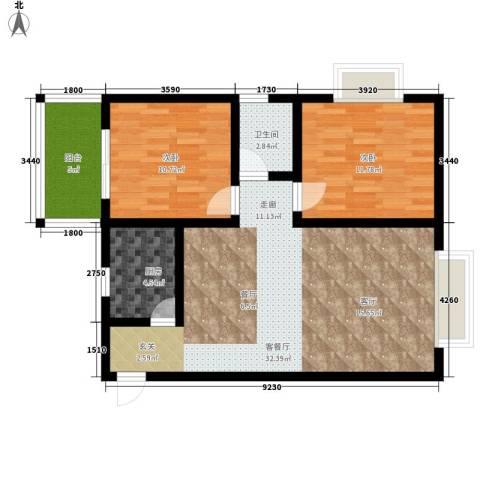 紫薇苑2室1厅1卫1厨95.00㎡户型图